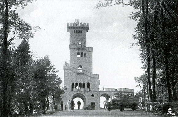 Смотровая башня на г. Ахун
