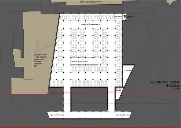 План нижнего уровня парковки