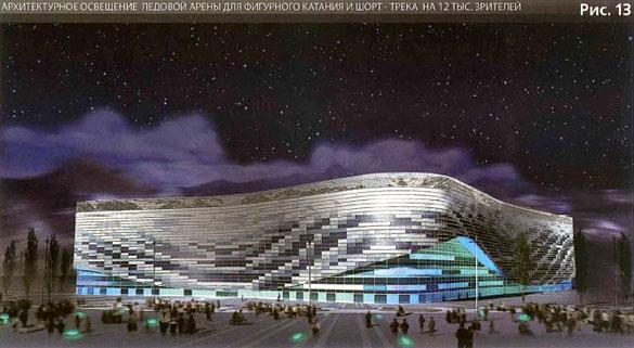 http://arch-sochi.ru/wp-content/uploads/2011/11/img-aso-3036.jpg