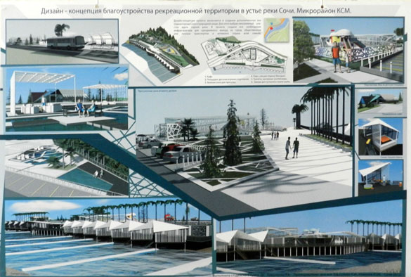 Курсовые и дипломные проекты представленные на Третьей выставке  Некоторые из работ представленных на Третьей выставке Сочи гостеприимный город Архитектура Сочи Курсовые и дипломные проекты