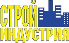 Стройиндустрия-лого
