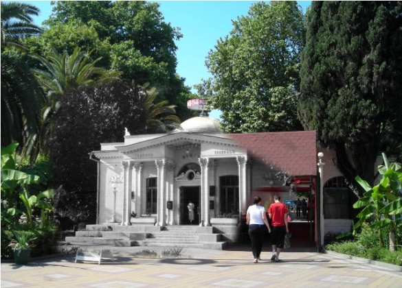 13 Ривьераское почтовое отделение