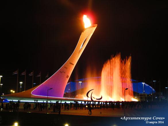 Высота олимпийского факела в сочи einigkeit