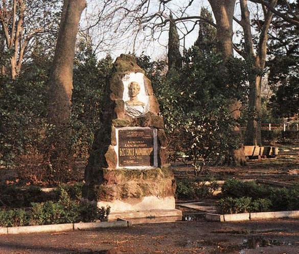 Памятник из цветного гранита Лермонтовский проспект заказать памятник на могилу в москве на двоих