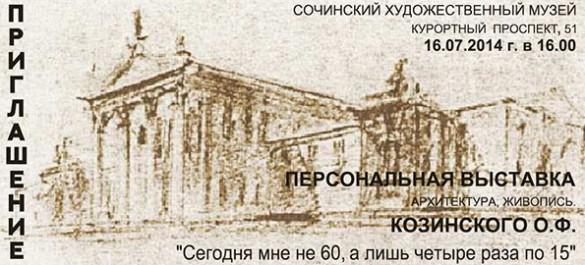 img-aso-7584