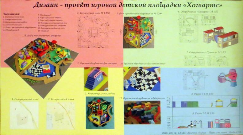 img-aso-9042