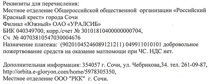 img-aso-9371