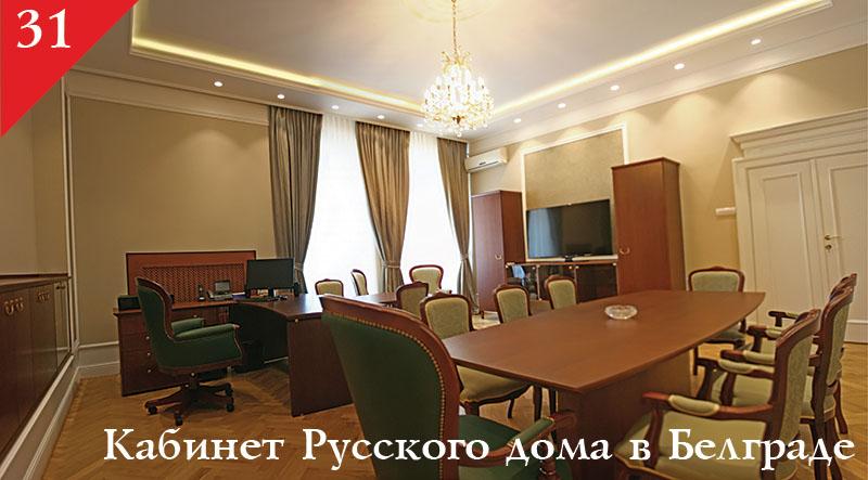31-СтудиоС
