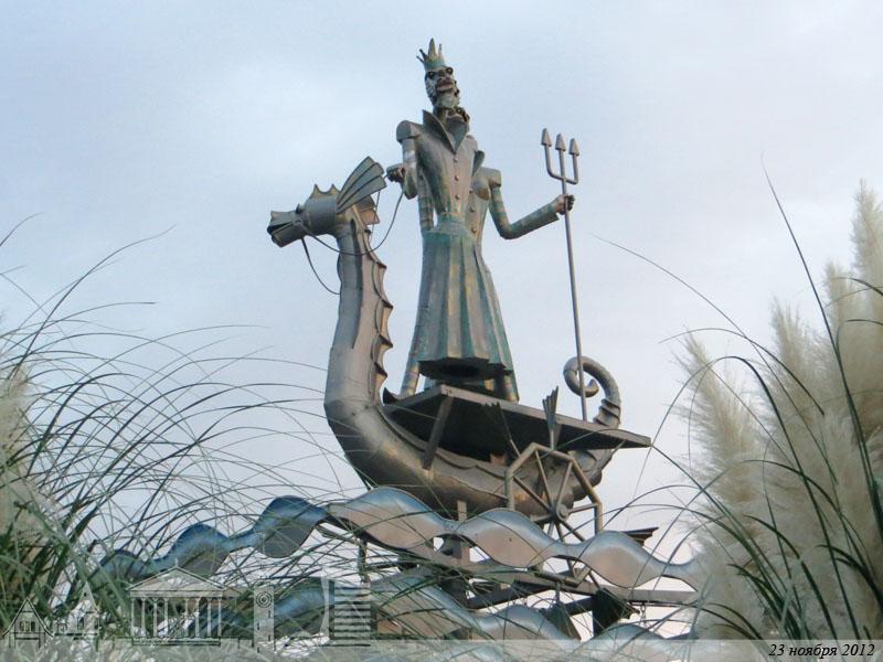sochi-8311
