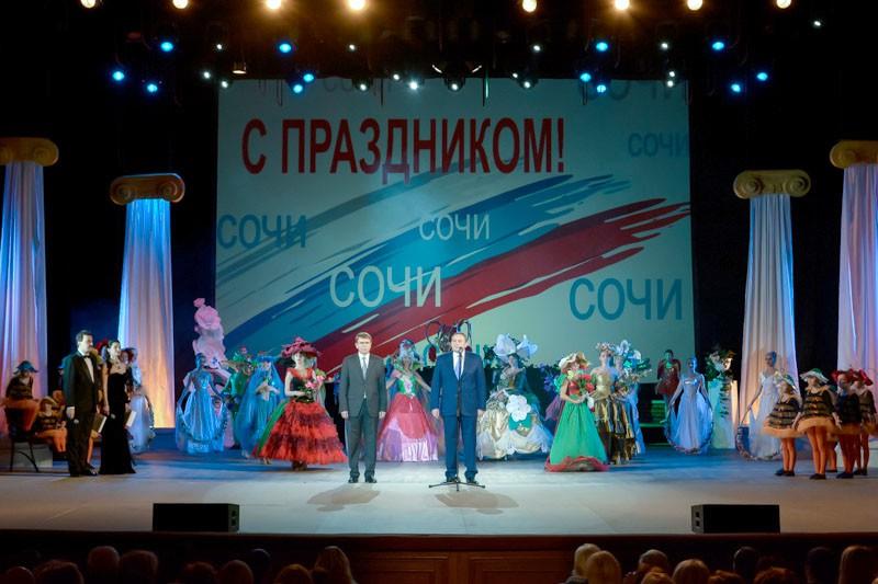 © blogsochi.ru/Станислав Павлов