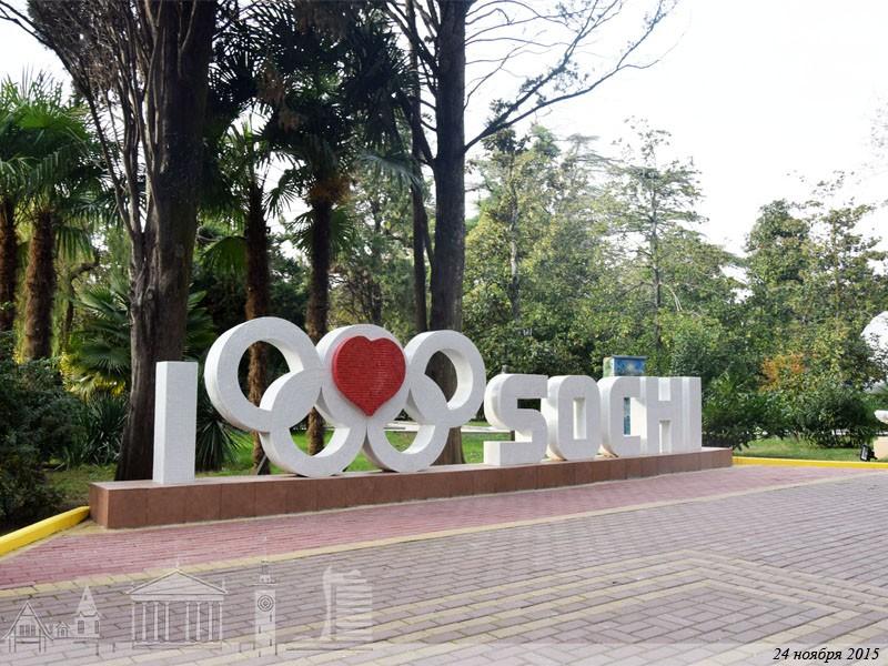 sochi-8605