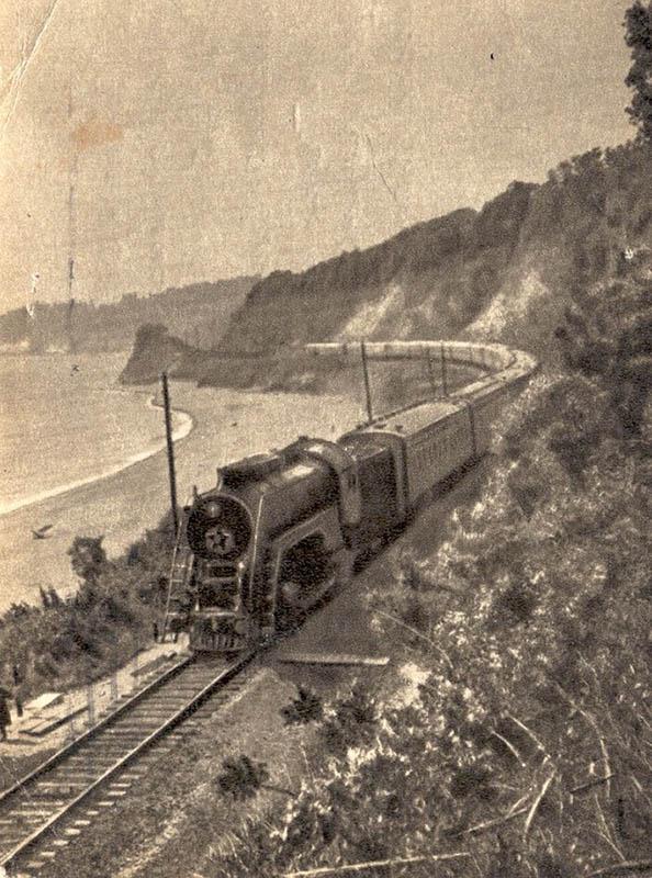 Железная дорога дорога под Сочи, 1959 г.