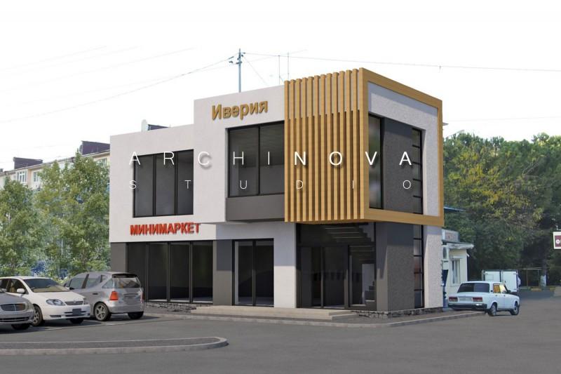Торгово-офисное здание в городе Сочи