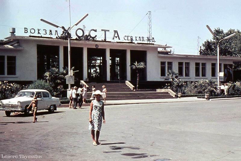 Жд вокзал станции Хоста до строительства мостоперехода автострады Агура-Адлер