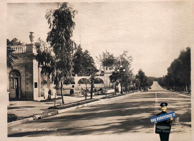 Проспект им. Сталина. 1940 г.