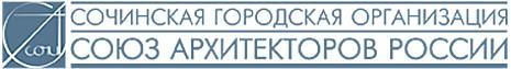logo-archi-sochi
