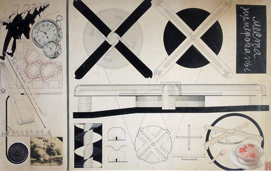Общественный комплекс. Фабрика-кухня. Фасад, перспектива, разрез. Разрезы подземной «улицы»