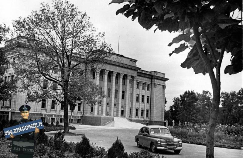 Здание крайкома КПСС, ул. Красная, 3, 1951 год