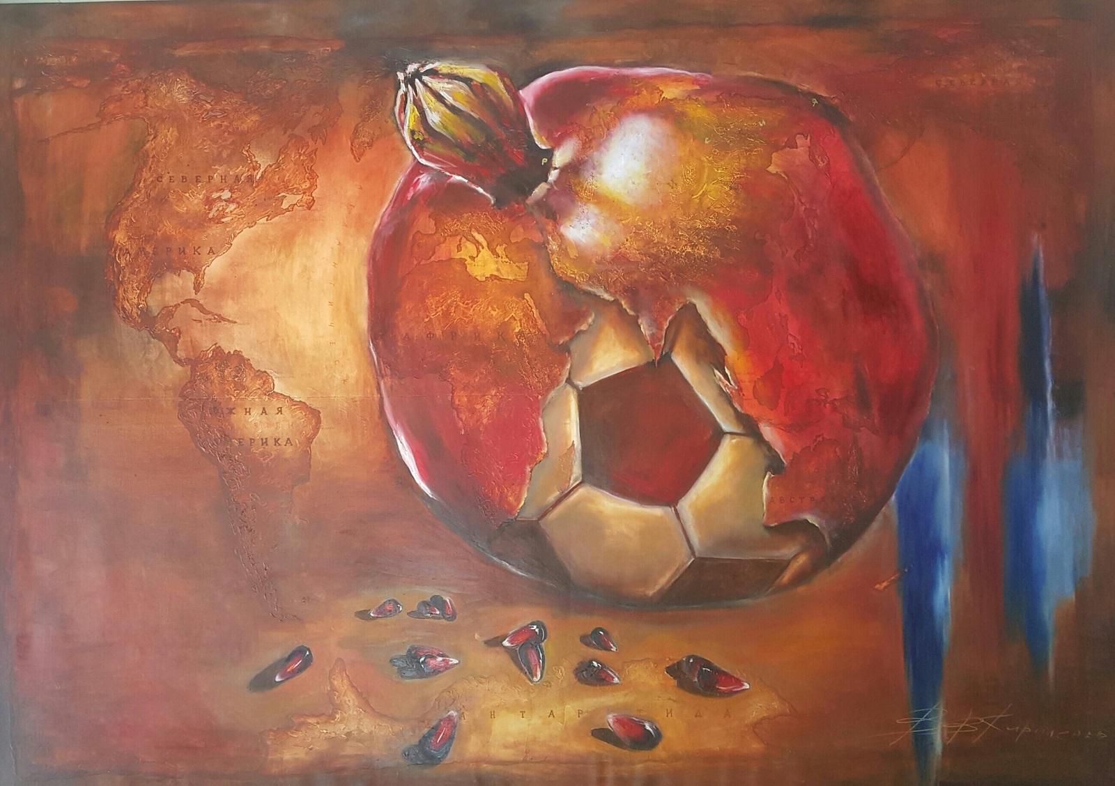 Картина-символ чемпионата мира в Сочи. © Владимир Кириленко