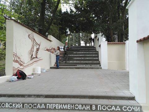 © facebook.com/Арт галерея ФОРТ