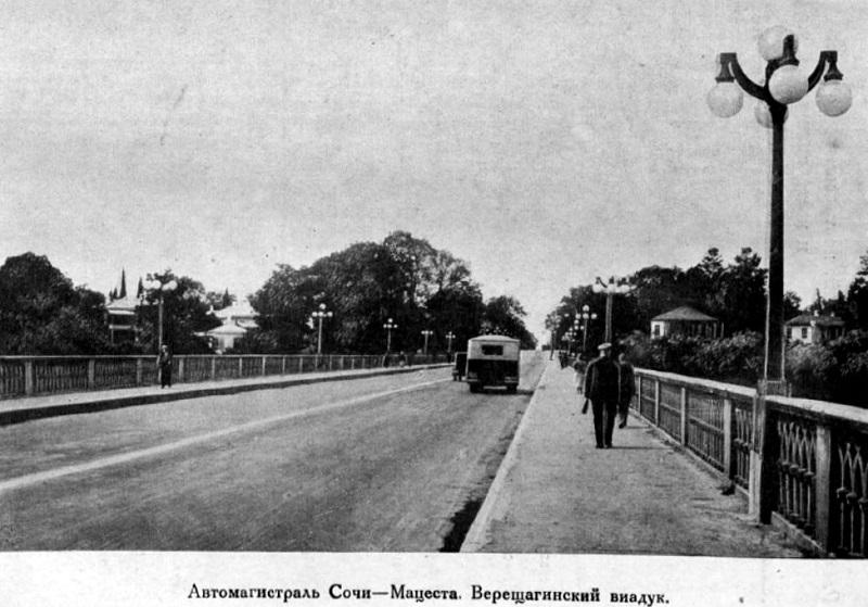 Верещагинский виадук сразу после строительства