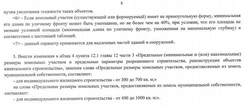 img-arso-1786