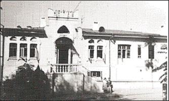 Фасад и главный вход дома Политиди. 1959 г.