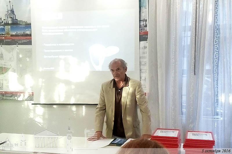 Председатель жюри Олег Филиппович Козинский