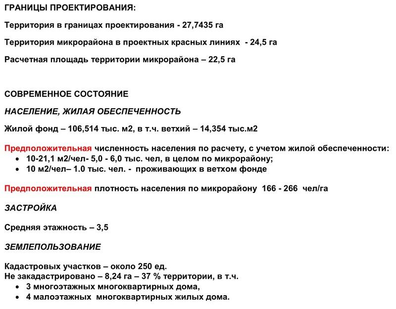 img-arso-2278