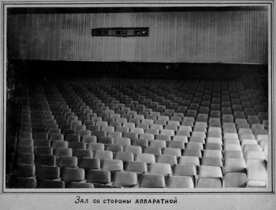 """Старый фотоальбом кинотеатра """"Спутник"""""""