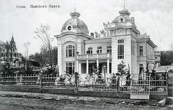 Старинный особняк на ул.Театральной, 8А от дореволюционных и до наших дней